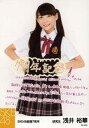 【中古】生写真(AKB48・SKE48)/アイドル/SKE48 浅井裕華/印刷メッセージ入り/7周年記念生写真 研究生 7期生ver.