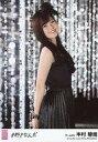 【中古】生写真(AKB48・SKE48)/アイドル/HKT48 本村碧唯/「自分たちの恋に限って」/CD「#好きなんだ」劇場盤特典生写真