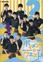 【中古】その他DVD ボイメン☆クエスト VOL.01