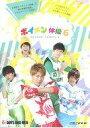 【中古】その他DVD BOYS AND MEN / ボイメン体操6