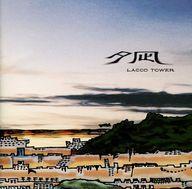 【中古】邦楽CD LACCO TOWER/夕凪