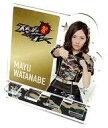 【中古】モバイル雑貨(女性) 渡辺麻友 ステファイコラボモバイルスタンド(1708) 「AKB48ステージファイター×AKB48 CAFE&SHOP」 第7回センター争奪バトル開催記念グッズ