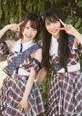 【中古】生写真(AKB48・SKE48)/アイドル/SKE48 白間美瑠・高柳明音/CD「#好きなんだ」上新電機ディスクピア特典生写真