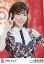 【中古】生写真(AKB48 SKE48)/アイドル/AKB48 渡辺麻友/「 好きなんだ」/CD「 好きなんだ」劇場盤特典生写真