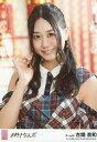 【中古】生写真(AKB48・SKE48)/アイドル/SKE4...