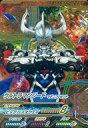 【中古】ウルトラマン フュージョンファイト!/UR/キラメキ...