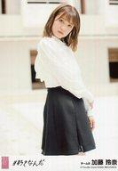 【中古】生写真(AKB48・SKE48)/アイドル/AKB48 加藤玲奈/「だらしない愛し方」/CD「#好きなんだ」劇場盤特典生写真