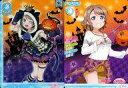 【中古】ラブライブ スクールアイドルコレクション/SR/クール/Vol.07 LL07-032 SR : 渡辺曜
