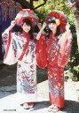 【エントリーでポイント10倍!(12月スーパーSALE限定)】【中古】生写真(AKB48・SKE48)/アイドル/NGT48 荻野由佳・本間日陽/CD「#好きなんだ」KING e-SHOP特典生写真