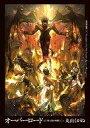 【中古】ライトノベル(その他) オーバーロード 聖王国の聖騎...