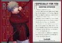 【中古】アニメ系トレカ/SR/Color Ribbon Card/うたの☆プリンスさまっ♪ Brilliant Selection Card SR09 SR : 黒崎蘭丸