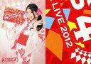 【中古】コレクションカード(女性)/ライブ「MINORI CHIHARA LIVE 2012 SUMMER CAMP 4」会場限定販売トレカ 茅原実里/膝上 浴衣 右手旗/ライブ「MINORI CHIHARA LIVE 2012 SUMMER CAMP 4」会場限定販売トレカ