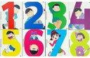 【中古】アニメDVD 不備有)おそ松さん 初回版 全8巻セット(状態:外付け特典欠品)