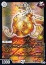 【中古】デュエルマスターズ/プロモ/ゼロ/「デュエル・マスターズ 新時代フルコンプリート BOOK」付録 P38/Y16 [プロモ] : ヘルコプ太