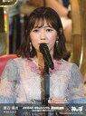 【中古】生写真(AKB48 SKE48)/アイドル/AKB48 渡辺麻友/サイズ(75×100)/AKB48 49thシングル選抜総選挙〜まずは戦おう 話はそれからだ〜/神の手アプリ「連結クッション」特典生写真