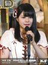 【中古】生写真(AKB48・SKE48)/アイドル/NGT48 本間日陽/サイズ(75×100)/AKB48 49thシングル選抜総選挙〜まずは戦おう!話はそれからだ〜/神の手アプリ「連結クッション」特典生写真