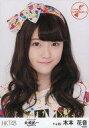 【中古】生写真(AKB48・SKE48)/アイドル/HKT48 木本花音/バストアップ/「HKT48 全国ツアー 〜全国統一 終わっとらんけん〜」ランダム生写真(石川県)