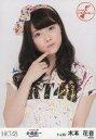 【中古】生写真(AKB48・SKE48)/アイドル/HKT48 木本花音/上半身/「HKT48 全国ツアー 〜全国統一 終わっとらんけん〜」ランダム生写真(石川県)