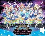 【中古】邦楽Blu-ray Disc ラブライブ!サンシャイン!! Aqours First LoveLive! 〜Step! ZERO to ONE〜 Blu-ray Memorial BOX