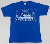【中古】Tシャツ(キャラクター) Aqours Tシャツ(SAITAMA) ブルー フリーサイズ 「ラブライブ!サンシャイン!! Aqours 2nd LoveLive! HAPPY PARTY TRAIN TOUR」