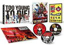 【中古】邦画Blu-ray Disc TOO YOUNG T...