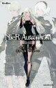 【中古】ライトノベル(その他) ≪ゲーム≫ 小説 NieR:Automata 短イ話 / 映島巡【中古】afb