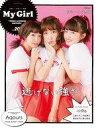 【中古】芸能雑誌 付録付)My Girl vol.20