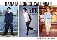 【中古】カレンダー <strong>本郷奏多</strong> 2018年度カレンダー