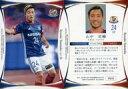 【中古】スポーツ/レギュラーカードA/2017 横浜 F・マリノス オフィシャルトレーディングカード