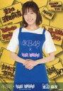 【中古】生写真(AKB48 SKE48)/アイドル/AKB48 渡辺麻友/上半身/AKB48xヴィレッジヴァンガード ランダム生写真1弾