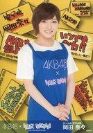 【中古】生写真(AKB48・SKE48)/アイドル/AKB48 岡田奈々/上半身/AKB48xヴィレッジヴァンガード ランダム生写真1弾