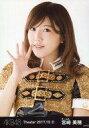 【中古】生写真(AKB48・SKE48)/アイドル/AKB48 宮崎美穂/バストアップ/AKB48 劇場トレーディング生写真セット2017.October2 「2017.10」