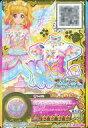 【中古】アイカツDCD/P/トップス/キュート/Rainbow Berry Parfait/ゆめちゃんのスタープレミアムレアドレスGETキャンペーン S-107 P : レインボーエトワールトップス/虹野ゆめ