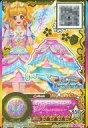 【中古】アイカツDCD/P/ボトムス/キュート/Rainbow Berry Parfait/ゆめちゃんのスタープレミアムレアドレスGETキャンペーン S-108 P : レインボーエトワールスカート/虹野ゆめ