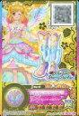 【中古】アイカツDCD/P/シューズ/キュート/Rainbow Berry Parfait/ゆめちゃんのスタープレミアムレアドレスGETキャンペーン S-109 P : レインボーエトワールブーツ/虹野ゆめ