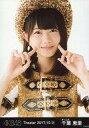 【中古】生写真(AKB48・SKE48)/アイドル/AKB48 千葉恵