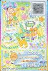 【中古】アイカツDCD/P/トップス/ポップ/FuwaFuwa Dream/アイカツスターズ!データカードダスグミ〜New Stage3〜 SC-34 [P] : メルティイエローベルトップス/花園きらら