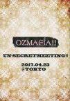 【中古】アニメムック パンフレット OZMAFIA!! un-SecretMeeting【中古】afb