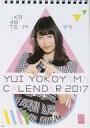 【中古】カレンダー 横山由依(AKB48) 2017年度卓上カレンダー