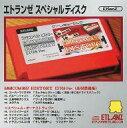 【中古】同人音楽CDソフト エトランゼ スペシャルディスク FAMICOM BEST HISTORY EXTRA Ver.(未収録曲集) / EtlanZ