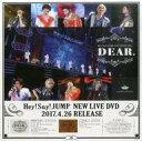 【中古】小物(男性) Hey! Say! JUMP 販促スタンドPOP 「DVD Hey! Say! JUMP LIVE TOUR 2016 DEAR.」