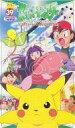 【中古】アニメ VHS ポケットモンスター(39)