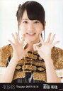 【中古】生写真(AKB48・SKE48)/アイドル/AKB48 前田彩佳/バストアップ/AKB48 劇場トレーディング生写真セット2017.October2 「2017.10」