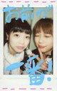 【中古】生写真(女性)/アイドル/アキシブproject ☆アキシブproject/石川夏海(あぶち