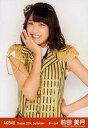 【中古】生写真(AKB48・SKE48)/アイドル/AKB48 前田美