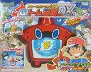 【中古】おもちゃ ロトム図鑑DX 「ポケットモンスター サン&ムーン」
