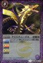 【中古】バトルスピリッツ/C/スピリット/紫/バトルスピリッツ ウエハース 雷皇復活 SD34-001 [C] : クリスタニードル(Mレア仕様)