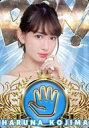 【中古】アイドル(AKB48 SKE48)/AKB48 official TREASURE CARD SeriesII 小嶋陽菜/レギュラーカード【じゃんけんカード】/AKB48 official TREASURE CARD SeriesII