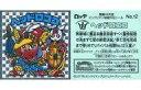 【中古】ビックリマンシール/メタルエンボス/ビックリマン キャラクター秘蔵外伝 No.12 メタルエンボス : ヘッドロココ