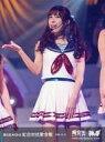 【中古】生写真(AKB48 SKE48)/アイドル/AKB48 小嶋菜月/サイズ(75×100)/第6回 AKB48 紅白対抗歌合戦/2016.12.15/神の手アプリ「場空缶」特典生写真